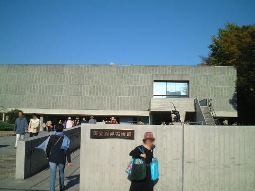 国立西洋美術館の画像 p1_28